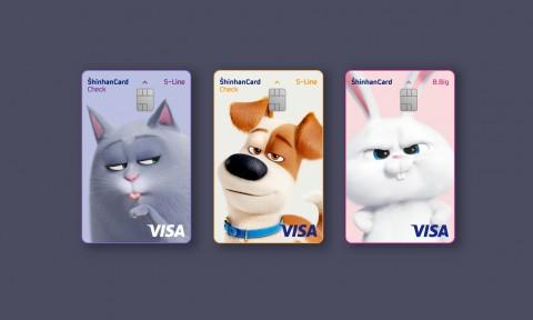 신한카드가 마이펫의 이중생활 캐릭터 카드를 선보였다