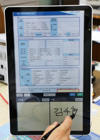 Sh수협은행이 금융상품 가입에 필요한 각종 종이서류를 없애고 태블릿PC로 전자신청서를 작성하는 디지털 창구시스템을 본격 도입한다
