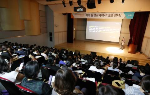 CMS성동영재교육센터 개원설명회