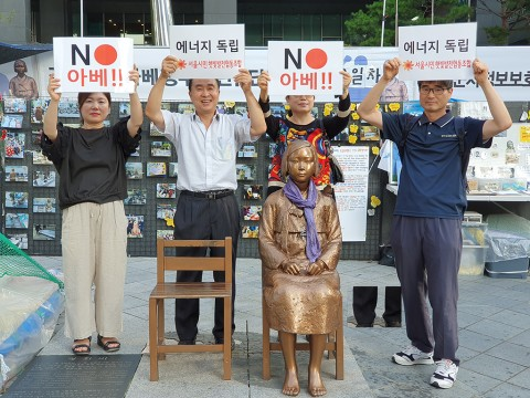 서울시민햇빛발전협동조합 조합원이 8월14일 광화문에서 일본의 경제 제재 조치에 대한 규탄운동을 하고 있다