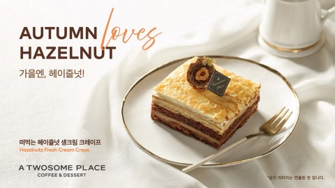 투썸플레이스 케이크 신제품 떠먹는 헤이즐넛 생크림 크레이프