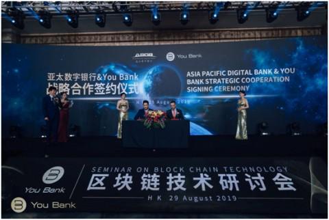 블록체인 디지털 세미나 행사