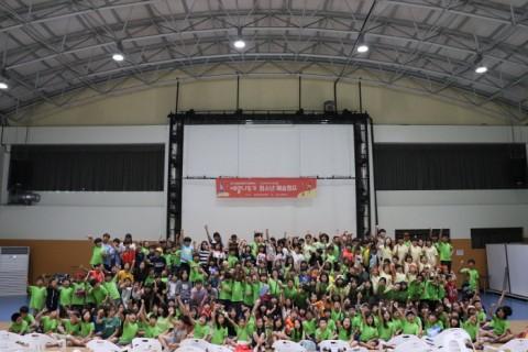 GKL사회공헌재단과 함께하는 청소년 예술캠프