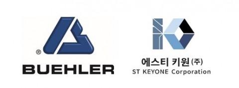 Buehler, ST Keyone logo