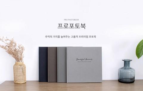 리바이북 프로포토북