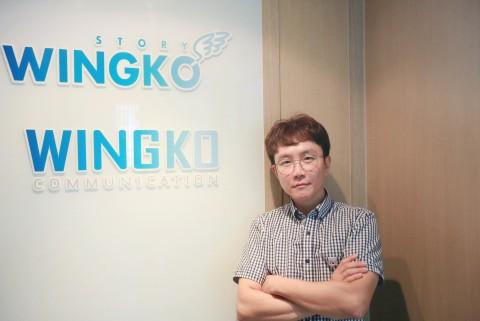 윙코커뮤니케이션 고남석 식품사업부 총괄대표
