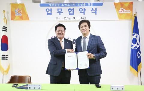 왼쪽부터 최대호 안양시장과 SK텔레콤 유웅환 SV이노베이션센터장이 시민중심 스마트시티 조성을 위한 업무협약을 체결하고 있다