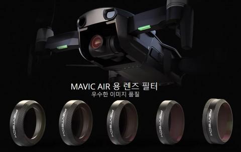 PGYTECH MAVIC AIR용 렌즈 필터