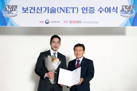 왼쪽부터 베르티스 한승만 대표와 한국보건산업진흥원 권덕철 원장이 2019년 2차 보건신기술 인증 수여식을 갖고 기념촬영을 하고 있다