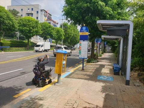 새빛콜 무장애정류소 설치 현장답사 차량 지원
