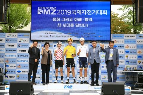 Tour de DMZ 2019 대회 3일차 시상식