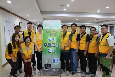 한국도로공사 군포지사 직원들