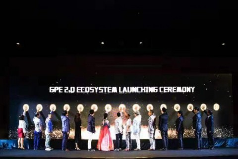 GPE2.0 생태계 전략 계획의 중요한 일원인 Gopay Mall이 태국 푸켓에서 공식 론칭 행사를 가졌다