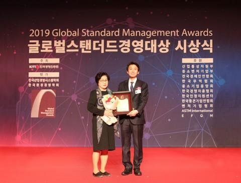 침구전문업체 이브자리 이영희 부사장(좌)이 2019 글로벌스탠더드경영대상(Global Standard Management Awards) 시상식에서 품질경영대상 부문 대상을 수상하고 있다
