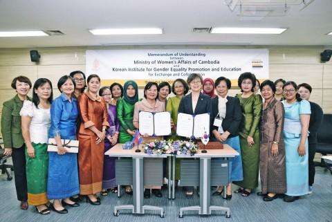 한국양성평등교육진흥원과 캄보디아 여성부는 양성평등정책교육과정의 효과적, 지속적 운영을 위한 상호 협력을 강화하는 데 뜻을 모았다