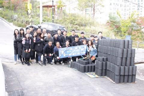 NCH코리아는 성동구 금호동 일대에서 따뜻한 겨울나기를 돕기 위한 사랑의 연탄나눔 운동 봉사 활동을 진행했다