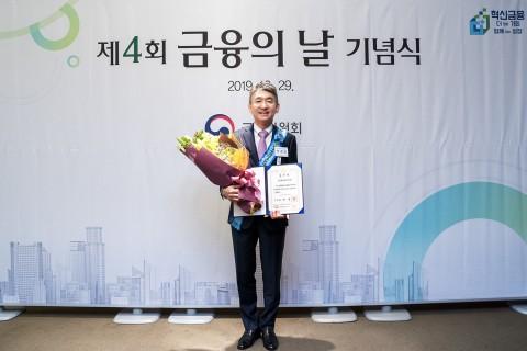 동원제일저축은행(대표이사 권경진)이 서울 여의도 63컨벤션 그랜드볼룸홀에서 개최된 제4회 금융의 날 기념식에서 서민금융부문 국무총리 표창을 수상했다