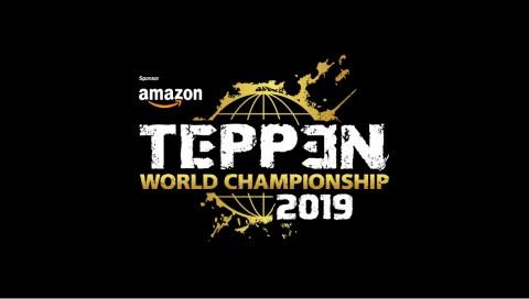 모바일게임 'TEPPEN', 'TEPPEN World Championship 2019' 온라인 예선 실시