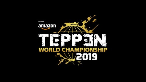 GungHo Online Entertainment TEPPEN World Championship sponsored by Amazon is taking place on Dec. 21, 2019