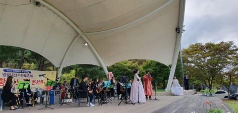 2019 강항의 노래 콘서트