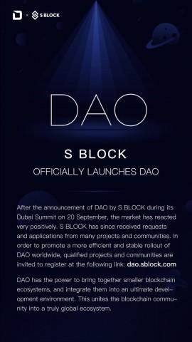 슈퍼 커뮤니티 DAO가 S BLOCK 2.0 두바이 서밋에서 처음 공개됐다
