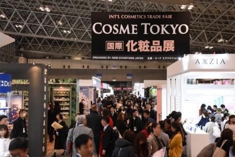 COSME TOKYO 2019
