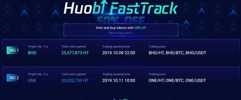 후오비 코리아는 FastTrack 9기 우승 프로젝트 BitcoinHD를 상장했다