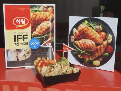 축제 현장에서 선보인 하림 닭가슴살 큐브 스테이크