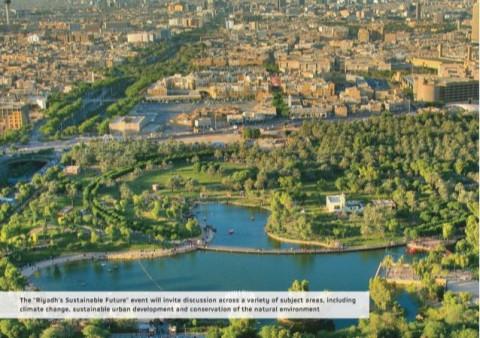 리야드 지속 가능한 도시 심포지엄에 국제 전문가들이 초청된다