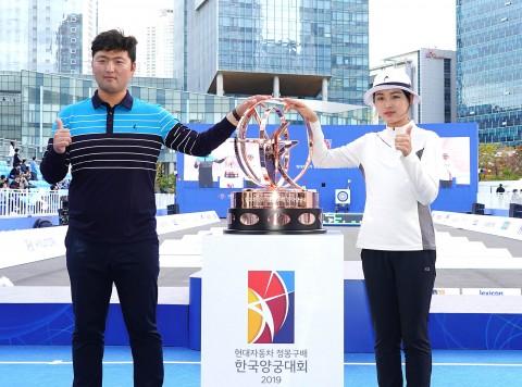 왼쪽부터 김우진과 김나리가 현대자동차 정몽구배 한국양궁대회 2019에서 우승을 차지한 뒤 트로피와 함께 기념촬영을 하고 있다