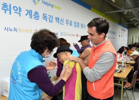 사노피 파스퇴르가 노숙인 및 쪽방 주민들에게 독감예방접종 프로그램을 진행했다
