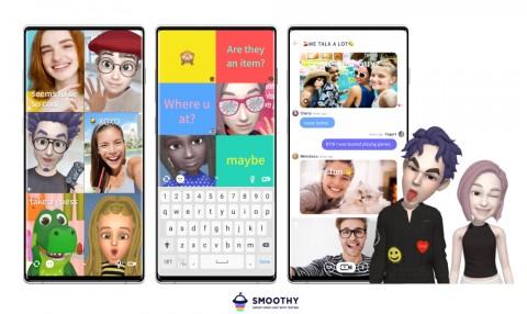 스무디 앱에서 내 이모지로 친구들과 그룹 영상통화를 즐길 수 있다