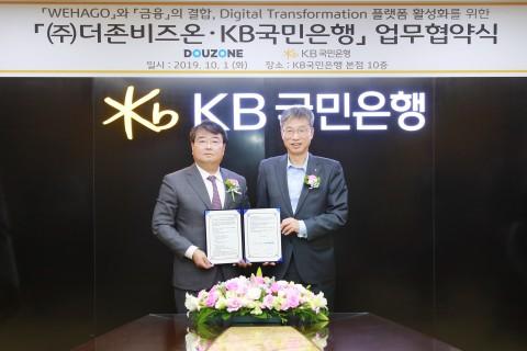 더존비즈온과 KB국민은행이 WEHAGO와 금융의 결합, Digital Transformation 플랫폼 활성화를 위한 업무협약을 체결한 가운데 왼쪽부터 더존비즈온 김용우 대표와 KB국민은행 허인 은행장이 업무협약서를 교환하고 있다