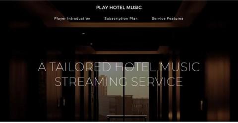 PHM 홈페이지 메인 페이지