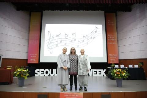 왼쪽부터 2019서울국제불교박람회 마음챙김 자기연민 명상 연사들인 효림스님, 카렌교수, 서광스님
