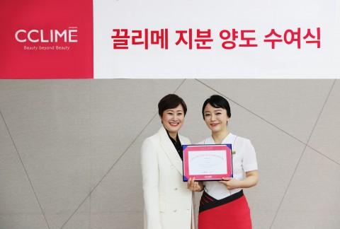 왼쪽부터 끌리메 이은 대표와 목동점 김지원 원장이 지분 양도 수여식을 갖고 기념촬영을 하고 있다