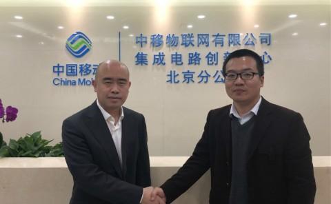 심천 icoo 과학기술유한공사와 차이나모바일 유한공사 계약 체결