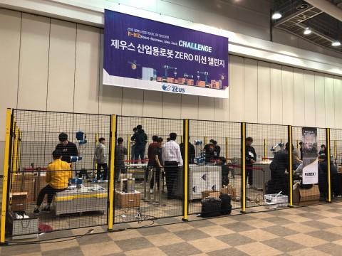 R-BIZ 본선 ZERO 챌린지 준비 중인 참가팀들(대구 EXCO 5층 컨벤션 홀 A)