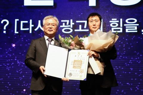 동탑산업훈장을 수훈한 나스미디어 정기호 대표(오른쪽)