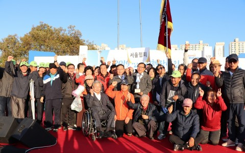 서울특별시지체장애인협회가 2019 전국지체장애인체육대회에서 종합 우승을 차지했다