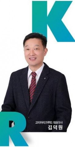 코리아리크루트 대표이사 김덕원