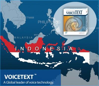 리드스피커코리아 음성합성기(보이스텍스트, VoiceText™)