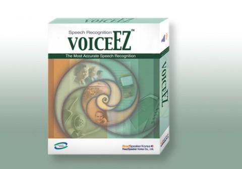리드스피커코리아 음성인식 솔루션 보이스이지(VoiceEz™)