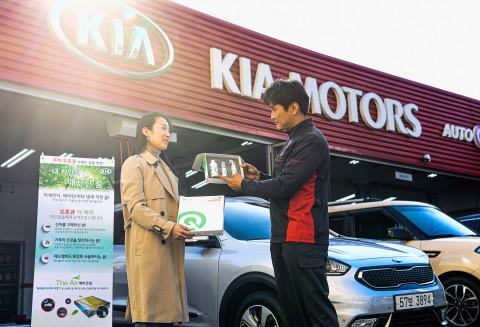 기아자동차가 오토큐 브랜드 상품 큐솔루션을 론칭했다