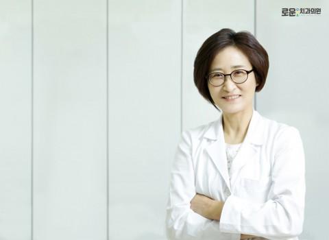 로운치과의원 김도은 원장
