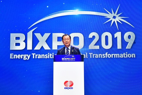 Korea Electric Power Corporation President & CEO Jong-Kap Kim announces the opening of 2019 Bitgaram International Exposition of Electric Power Technology