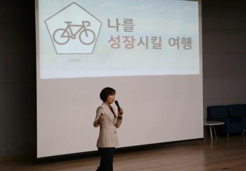 '두려움이 키운 용기' 저자 박주희가 한민고등학교 재학생들에게 꿈의 실현과 성장에 대한 강연을 하고 있다