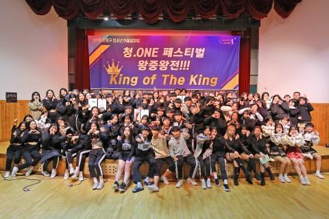 청.One 페스티벌 왕중왕전 단체