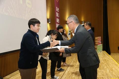 2019년 제20회 서울청소년자원봉사대회 시상식