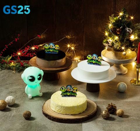 GS25 신비아파트 크리스마스 케이크 3종